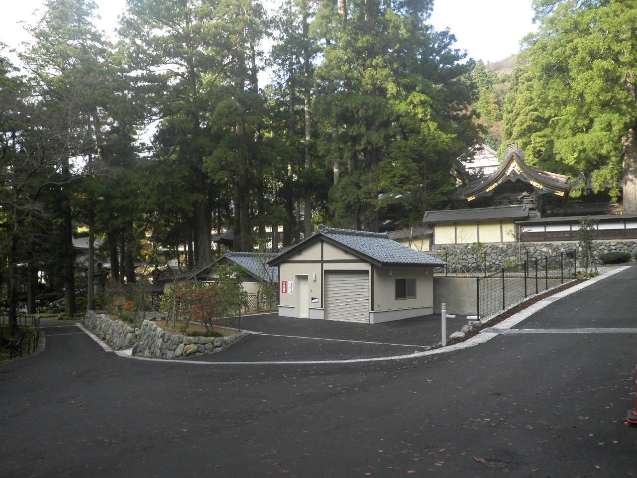 大本山永平寺 環境整備に伴う便所・倉庫・駐車場 建設工事